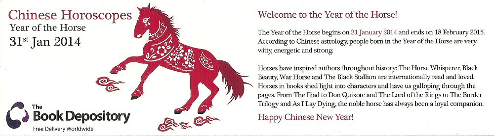 YEAR-OF-THE-HORSE1000